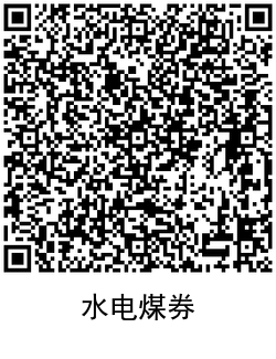 QRCode_20200902181900.png