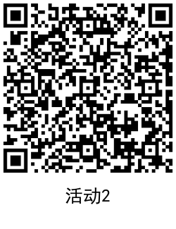 QRCode_20200928193507.png
